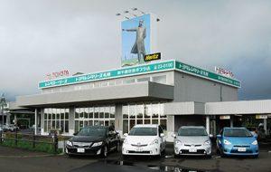 トヨタレンタリース札幌 新千歳空港ポプラ店